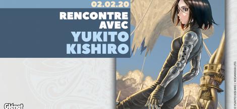 Concours rencontre avec Yukito Kishiro