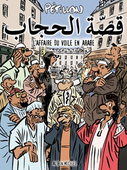 Affaire du voile en arabe