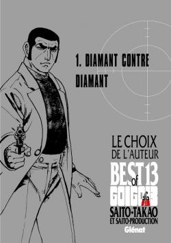 Golgo 13 - Le choix de l'auteur - Diamant contre diamant
