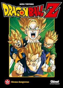 Dragon Ball Z - Film 10