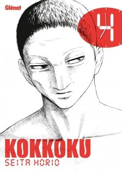 Kokkoku - Tome 04