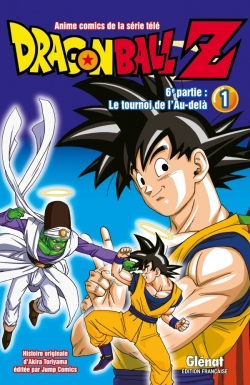 Dragon Ball Z - 6e partie - Tome 01