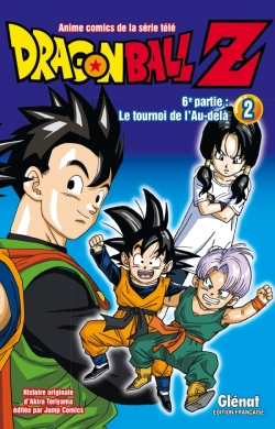 Dragon Ball Z - 6e partie - Tome 02