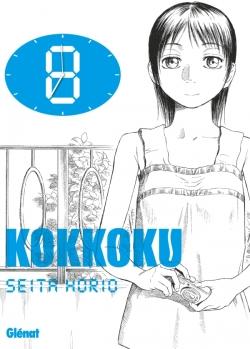 Kokkoku - Tome 08