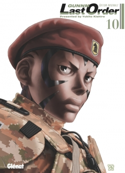 Gunnm Last Order - Édition originale - Tome 10