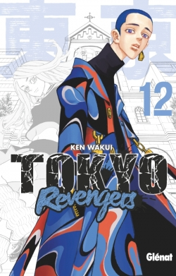 Tokyo Revengers - Tome 12
