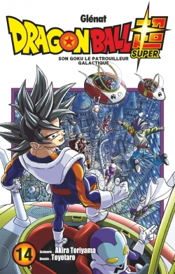 Dragon Ball Super - Tome 14