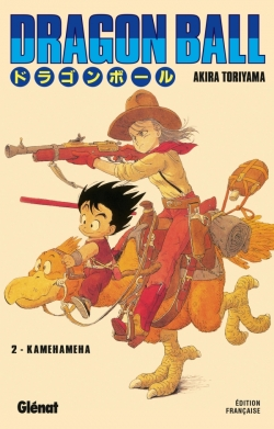 Dragon Ball (édition originale) - Tome 02