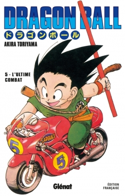 Dragon Ball - Édition originale - Tome 05
