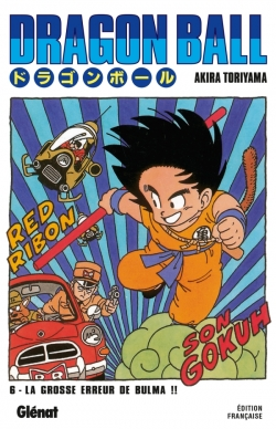 Dragon Ball (édition originale) - Tome 06