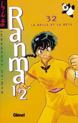 Ranma 1/2 - Tome 32