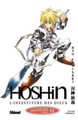 Hôshin - L'Investiture des dieux - Tome 11