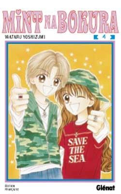 Mint Na Bokura - Tome 04