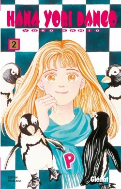Hana Yori Dango - Tome 02