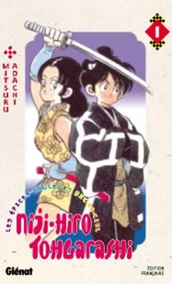 Niji-Iro Tohgarashi - Tome 01