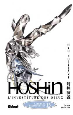 Hôshin - L'Investiture des dieux - Tome 13