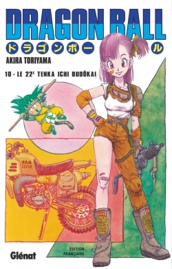 Dragon Ball - Édition originale - Tome 10