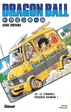 Dragon Ball - Édition originale - Tome 12
