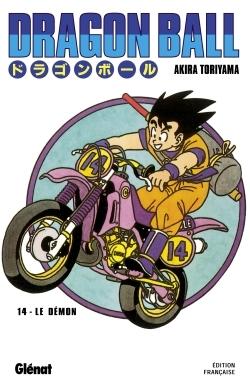 Dragon Ball - Édition originale - Tome 14