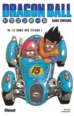 Dragon Ball - Édition originale - Tome 15