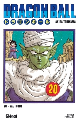 Dragon Ball (édition originale) - Tome 20
