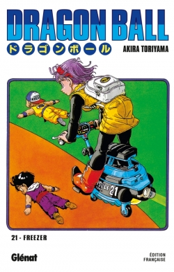 Dragon Ball - Édition originale - Tome 21