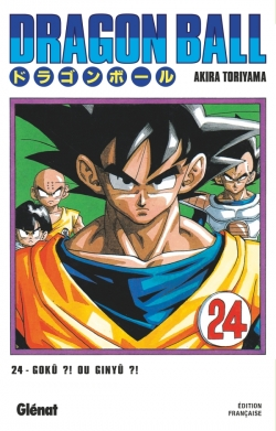 Dragon Ball (édition originale) - Tome 24