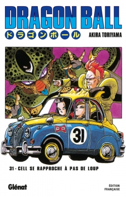 Dragon Ball (édition originale) - Tome 31