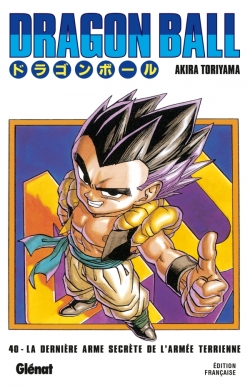 Dragon Ball (édition originale) - Tome 40
