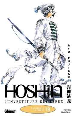 Hôshin - L'Investiture des dieux - Tome 19