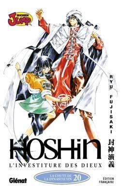 Hôshin - L'Investiture des dieux - Tome 20