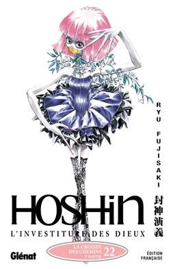 Hôshin - L'Investiture des dieux - Tome 22