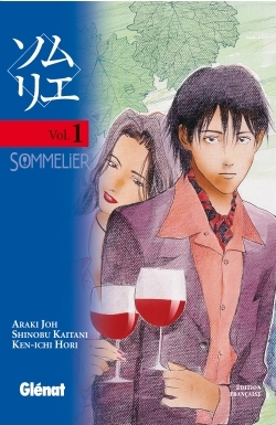 Sommelier - Tome 01