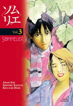 Sommelier - Tome 03