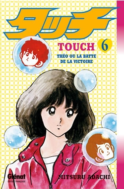 Touch - Tome 06