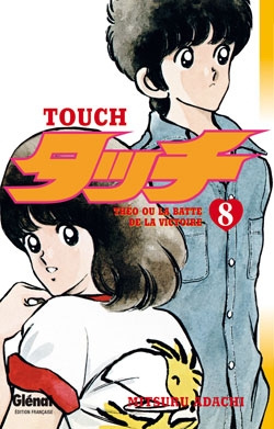 Touch - Tome 08