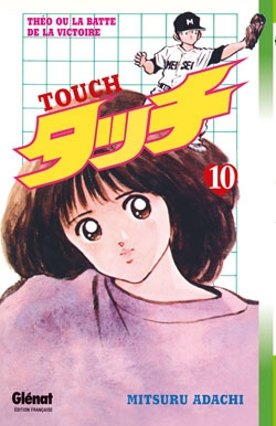 Touch - Tome 10