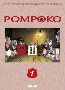 Pom Poko - Tome 01