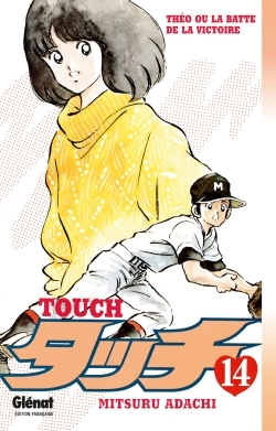 Touch - Tome 14