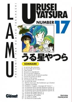 Urusei Yatsura - Tome 17