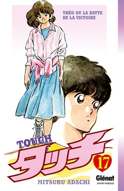 Touch - Tome 17