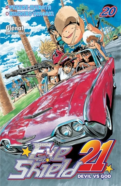 Eye Shield 21 - Tome 20