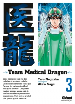 Team Medical Dragon - Tome 03