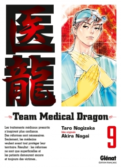 Team Medical Dragon - Tome 09