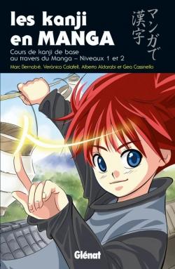 Les Kanji en manga - Tome 01