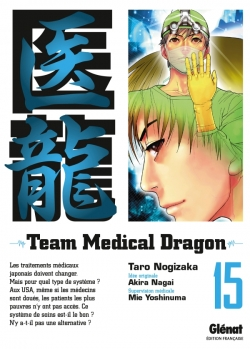 Team Medical Dragon - Tome 15