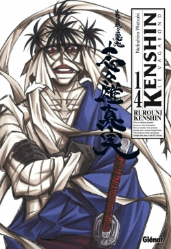 Kenshin Perfect edition - Tome 14