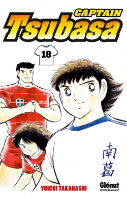 Captain Tsubasa - Tome 18