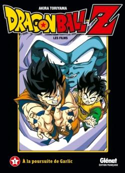 Dragon Ball Z - Film 01
