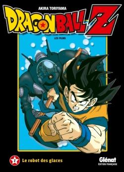 Dragon Ball Z - Film 02